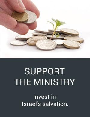 Donate to Celebrate Messiah New Zealand