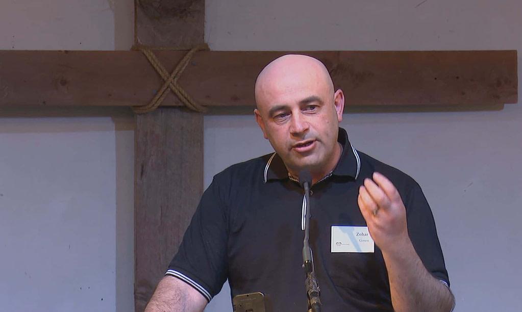 Zohar Gonen