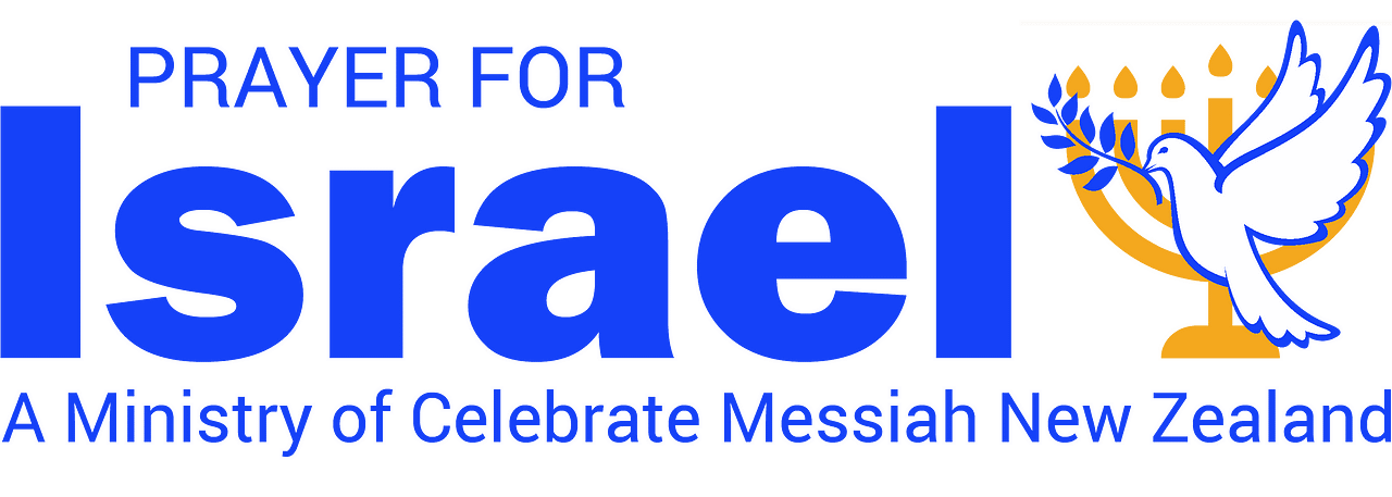 Prayer for Israel NZ